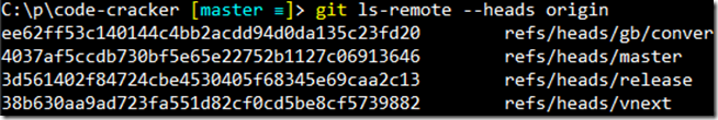 git ls-remote