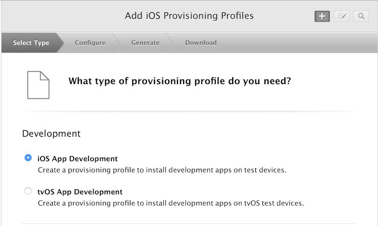 ios provisioning profile